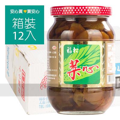 【福松】菜心380g玻璃瓶,12罐/箱,全素,不含防腐劑,平均單價48.75元