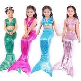 兒童美人魚尾巴公主裙美人魚游泳衣 真的女孩童小美人魚衣服套裝   魔法鞋櫃