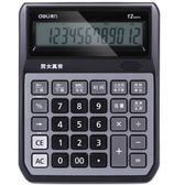 語音計算器男女切換12位大按鍵多功能財務專用大號1556計算機全館88折