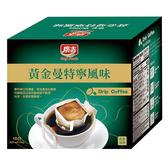 廣吉濾掛咖啡黃金曼特寧風味10G*10【愛買】