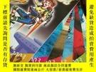 二手書博民逛書店罕見青少年科技博覽2003年1-12期Y419446