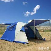 室外帳篷戶外帳篷3-4人露營野外防雨野營裝備 ys3598『毛菇小象』