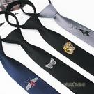 5cm個性刺繡領帶 老虎頭 男士韓版窄細拉錬款
