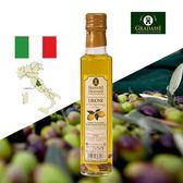 閤大喜-檸檬風味特級冷壓初榨橄欖油 250 ml 單入組