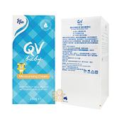 QV baby 嬰兒呵護乳霜 250g/瓶 : ego Moisturising Cream