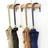 16骨素色長柄傘創意森繫日繫簡約小清新純色復古韓版直柄雨傘igo    蜜拉貝爾