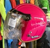 ZEUS瑞獅安全帽,382,素/桃紅