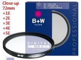 B+w F-Pro Close-up NL1+1E NL2+2E NL3+3E NL4+4E NL5+5E 近攝鏡 微距 72mm