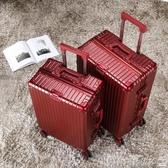 行李箱 皮箱拉桿箱女新娘結婚陪嫁箱紅色行李箱婚慶嫁妝密碼箱登機旅行箱 爾碩LX