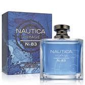 NAUTICA 航海N-83 男性淡香水 100ml (38230)【娜娜香水美妝】