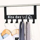 【BlueCat】NICE DAY黑白熊貓鐵製門背式收納衣架6掛勾