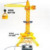 仿真遙控塔吊兒童玩具電動線控工程車遙控車男孩模型1-2-3歲5-6歲