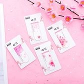 【BlueCat】唯美Cherry blossom櫻花磁性書籤