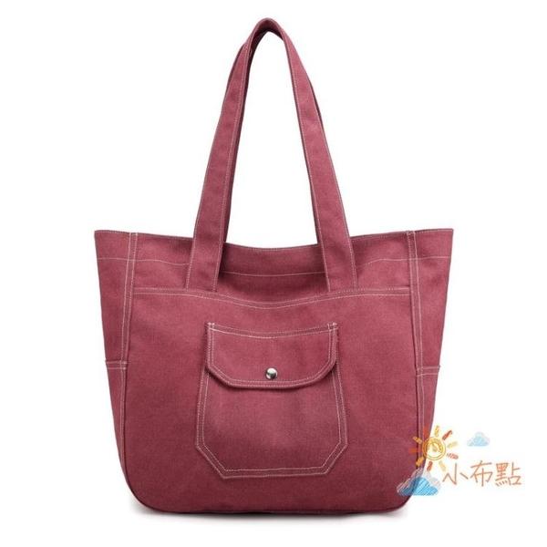 帆布包正韓新款大容量女包托特包帆布單肩包休閒布藝手提包女士布包 快速出貨