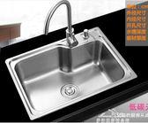 水槽 水槽單槽 洗菜盆不銹鋼加厚304大號小號單槽洗碗水池帶龍頭套餐 全館免運YXS