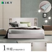 【KIKY】紫薇厚實可充電ㄖ字型床頭片(雙人加大6尺)胡桃色