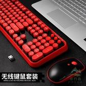 無線鍵盤滑鼠套裝復古朋克圓鍵臺式筆電電腦遊戲辦公機械手感靜音【步行者戶外生活館】