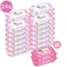 【奇買親子購物網】貝比Q EDI超厚超純水柔濕巾(80抽)/箱/(無香料)贈手口專用柔濕巾2包