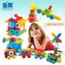 兒童益智拼插刺刺積木塑料啟蒙玩具 端午節禮物