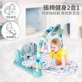 嬰兒健身架腳踏鋼琴嬰兒玩具健身架0-1歲健身器新生兒寶寶兒童哄娃神器6個月 JD 618狂歡