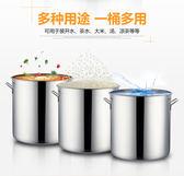 304商用不銹鋼桶帶蓋大容量加厚加深湯鍋水桶圓桶油桶不銹鋼湯桶