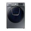 109/11/30前回函贈手持掛燙機  Samsung 三星 WD19N8750KP 19kg  洗脫烘 洗衣機 AddWash 潔徑門系列
