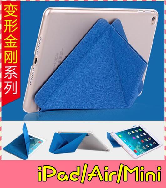 【萌萌噠】iPad Mini1/2/3/4 Air1/2 (2017/2018) 米字型多折保護套 超薄側翻皮套 簡約類皮革平板套 支架