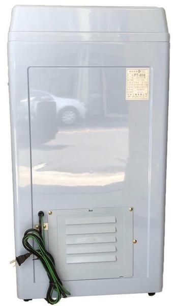 【免運費】 寶島牌 8公斤 直立式 不鏽鋼內槽 高速脫水機/脫水機 PT-808