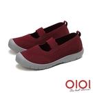 休閒鞋 舒適輕透飛織百搭休閒鞋(紅) *0101shoes【18-A2078r】【現+預】