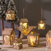 圣誕小房子擺件圣誕木屋圣誕樹節日裝飾品掛件 千千女鞋