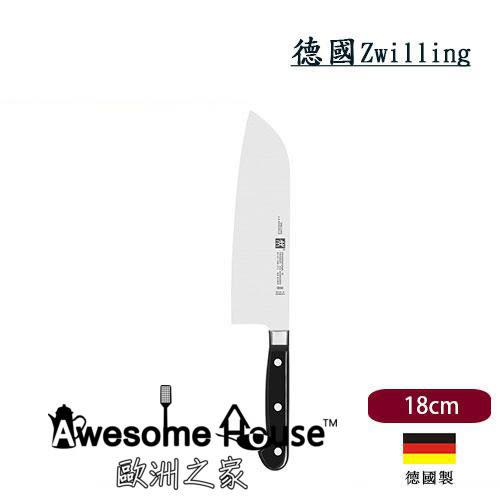 德國 雙人牌 18cm 三德刀 主廚刀 單件組 PROFESSIONAL S系列(德國製) 刀
