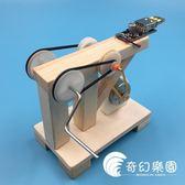 【現貨快出】DIY科技小制作發明 手搖發電機實驗材料中小學手工模型634-412-奇幻樂園