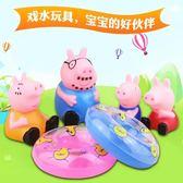 玩具 寶寶玩具抖音同款小豬 佩奇豬兒童捏捏叫洗澡玩具