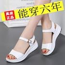 2021新款韓版皮質中跟涼鞋女平底夏軟底防滑大碼運動涼鞋沙灘鞋潮 8號店