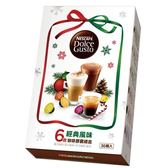 雀巢 DOLCE GUSTO 首購限定膠囊禮盒36顆入 12284414 聖誕節特別組