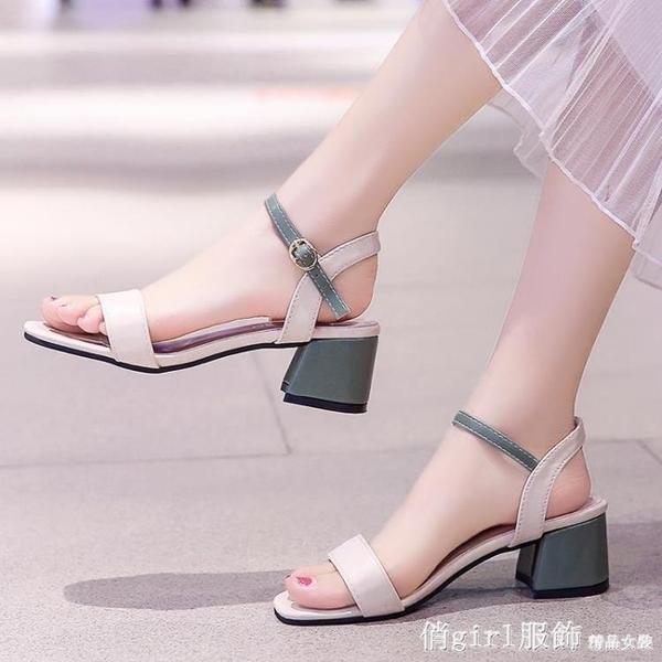 羅馬涼鞋 涼鞋女夏季新款一字扣粗跟中跟露趾方頭晚晚鞋仙女風高跟鞋潮 開春特惠