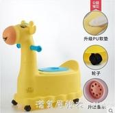 加大號兒童坐便器女寶寶馬桶廁所座便器小孩嬰兒幼男便盆尿盆尿桶 NMS漾美眉韓衣