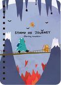 Stamp of Journey 探險集章本 v.2 [火山]【Dimanche 迪夢奇】