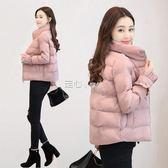 麵包服新款外套女冬季短款加厚棉襖韓版羽絨棉服女裝麵包服棉衣   走心小賣場