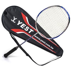 YEST 雅思特 - 攻守皆宜奈米高剛碳纖維羽球拍YS-738
