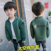 男童外套春秋季新款1-3-5歲兒童嬰幼兒寶寶太空棉棒球服童裝 蘿莉小腳ㄚ