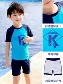 兒童泳衣男童分體泳褲套裝男孩中大童卡通泳裝小童寶寶游泳褲裝備-ifashion