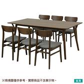 ◎木質餐桌椅七件組 FILLN3 180 MBR NITORI宜得利家居