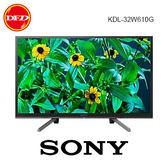 SONY 索尼 KDL-32W610G 32吋 聯網平面液晶電視 超薄背光 HDR 公貨 送北區壁裝 32W610G