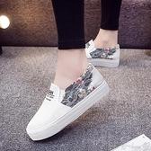 帆布鞋 帆布鞋 新款小白鞋女鬆糕鞋厚底百搭一腳蹬韓版學生懶人布 【快速出貨】