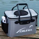 充氧機釣魚袋釣魚箱魚箱帶增氧泵超靜音可折疊釣魚桶水箱手提魚簍享家生活館 YTL