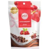 土耳其Elit草莓軟糖牛奶巧克力125g