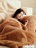 毛毯 雙層毛毯被子加厚冬季珊瑚絨保暖雙人單人宿舍學生法蘭絨毯子蓋毯 【全館9折】