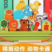 兒童積木玩具1-2-3-6周歲益智