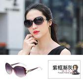 太陽鏡 女防紫外線時尚新款女士圓臉墨鏡韓版潮大臉墨鏡 4色